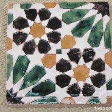 Antigüedades: AZULEJO DE TOLEDO EN ARISTA O CUENCA - SIGLO XX - FIRMADO.. Lote 85738692