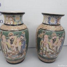 Antigüedades: FLOREROS . Lote 85841119