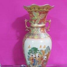 Antigüedades: JARRÓN CHINO VINTAGE. Lote 86035532