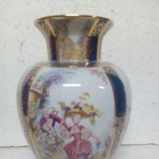 Antigüedades: PRECIOSO JARRON DECORADO.. Lote 86320448
