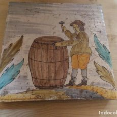 Antigüedades: AZULEJO CATALAN OFICIOS. Lote 86325640