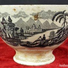 Antigüedades: BOL O CUENCO. CERÁMICA ESMALTADA. LA CARTUJA. PICKMAN. SEVILLA. SIGLO XIX-XX.. Lote 86343880