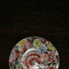 Antigüedades: ANTIGUO PLATO DE JAPÓN.. Lote 86401710