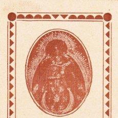 Antigüedades: NUESTRA SEÑORA DE LAS MERCEDES - PATRONA DE ALCALA LA REAL - FECHA 1941 - ESCRITA EN REVERSO. Lote 86565864
