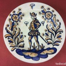 Antigüedades: PLATO. CERÁMICA DE PASTA BLANCA. ESMALTADA A MANO. CHINCHÓN. TALAVERA. ESPAÑA.XX. Lote 86725820