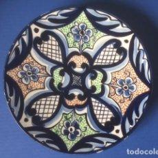 Antigüedades: PLATO DE PORCELANA DE MANISES AÑO 40. Lote 86726576