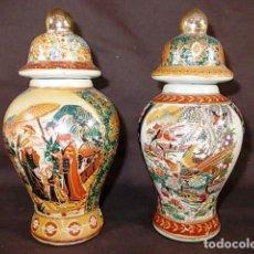 Antigüedades: ANTIGUOS TIBOR CLOISONNE MADE IN CHINA. UNO DE ELLOS CON NUMERACION . Lote 86748916