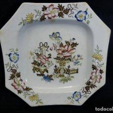 Antigüedades: BELLA FUENTE OCHAVADA DE PICKMAN CARTUJA AÑOS 1900. Lote 86815932