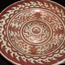 Antigüedades: ANTIGUO PLATO DE REFLEJOS METALICOS. Lote 86863336