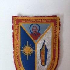 Antigüedades: PARCHE COLEGIO SAN ANTONIO MARIA CLARET (SEVILLA) . Lote 86871568