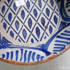 Antigüedades: FUENTE DE FAJALAUZA.. Lote 86902500