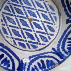 Antigüedades: FUENTE DE CERÁMICA ANDALUZA. FAJALAUZA.. Lote 86903136
