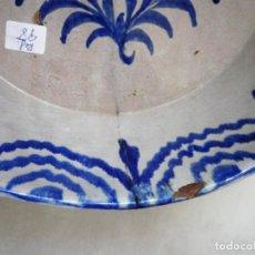 Antigüedades: FUENTE DE CERÁMICA ANDALUZA. FAJALAUZA.. Lote 86904868