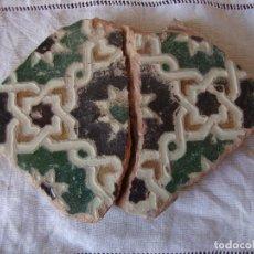 Antigüedades: AZULEJO DE MUDEJAR TOLEDO SIGLO XVI. Lote 86937632