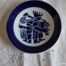 Antigüedades: PLATO DE SARGADELOS - BANDA DE MUSICA REGIONAL. 12 CMS DE DIAMETRO. Lote 86950440