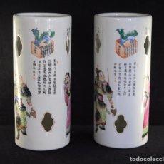 Antigüedades: PAR PORCELANA CHINA CHINO. Lote 86951252