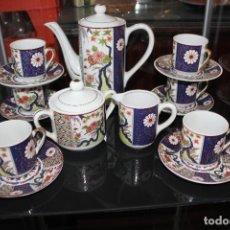 Antigüedades: PRECIOSO JUEGO DE CAFÉ DE PORCELANA JAPONESA. IMPECABLE. VER FOTOS. Lote 86959220