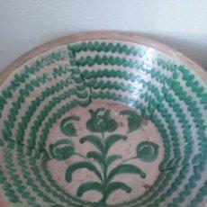 Antigüedades: ANTIGUO LEBRILLO DE FAJALAUZA . Lote 86996983