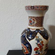Antigüedades: BONITO Y ANTIGUO JARRON CHINO O JAPONES PINTADO A MANO Y SELLADO . Lote 87103062