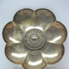 Antigüedades: 15 CM - PEDRO DURAN PLATERIA - CENTRO CONMEMORATIVO - 1967 INAUGURACION NUEVA FABRICA ORFEBRES. Lote 87121340