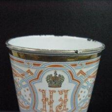 Antigüedades: ANTIGUO VASO ESMALTADO ORIGINAL CORONACION DE LOS ROMANOV 1896 ZAR NICOLAS II DE RUSIA. Lote 87124980