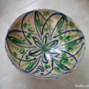 Antigüedades: CUENCO DE CERÁMICA DE FAJALAUZA.. Lote 87256744