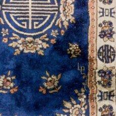 Antigüedades: ALFOMBRA ORIENTAL PERSA CON SEDA 75X215. Lote 87271471
