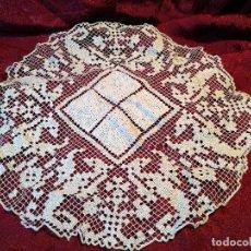 Antigüedades: TAPETE ENCAJE BOLILLOS--ARBOS-ARBOÇ PUNTAIRE --PUNTA COIXI BRUSELAS AGUJA..VIRGEN-DAMINA PRATS . Lote 87350988