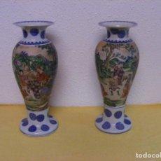 Antigüedades: PAREJA DE JARRONES ORIENTALES. Lote 87367296
