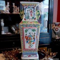 Antigüedades: GRAN JARRON CHINO DECORADO CON GRUPO DE GEISHAS - 42 CMS.. Lote 87460808
