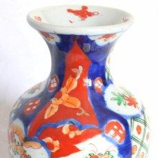 Antigüedades: ANTIGUO JARRON FLORERO PORCELANA IMARI,SIGLO XIX. Lote 87634932