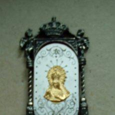 Antigüedades: ESTANDARTE RELIGIOSO N.S DE LA MACARENA. Lote 86616255