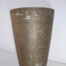 Antigüedades: COPA DE METAL CON INSCRIPCIÓN PUNZONADA,CHINO ANTIGUO ? BIRMANIA ?. Lote 88114328