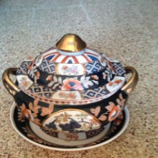 Antigüedades: SOPERA CHINA CON PLATO. Lote 88125120