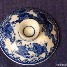 Antigüedades: CUENCO PLATILLO PORCELANA CHINA NO MARCAS MITAD NIÑOS JUGANDO S XX 3,5X12,5CMS. Lote 88308320
