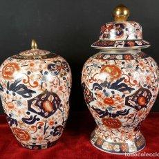 Antigüedades: PAREJA DE JARRONES EN PORCELANA CHINA. PERIODO QUIANLONG. REPRODUCCIÓN SIGLO XX. . Lote 88320404