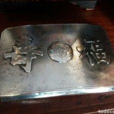 Antigüedades: MUY ANTIGUA PITILLERA CHINA PLATA ZEE SUNG. Lote 88464756