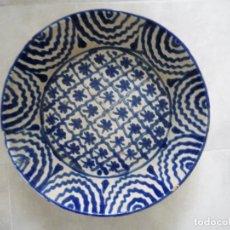 Antigüedades: CERÁMICA ANTIGUA DE FAJALAUZA.. Lote 88661512