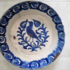 Antigüedades: CERÁMICA ANTIGUA DE FAJALAUZA.. Lote 88664784