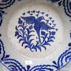 Antigüedades: CERÁMICA ANTIGUA DE FAJALAUZA.. Lote 229808585