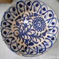 Antigüedades: CERÁMICA ANTIGUA DE FAJALAUZA.. Lote 88679332