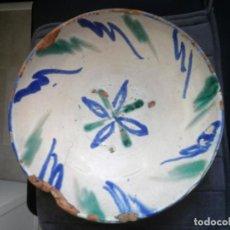 Antigüedades: CUENCO DE CERÁMICA DE FAJALAUZA.. Lote 88807024