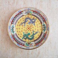 Antigüedades: ANTIGUO PLATO EN PORCELANA DE MACAO SELLADO PINTADO A MANO CON MOTIVOS DE DRAGONES MITOLOGICOS.. Lote 89047128