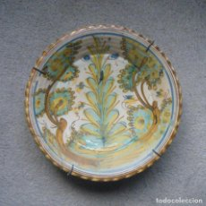 Antigüedades: PUENTE DEL ARZOBISPO - TOLEDO. Lote 89174432