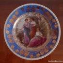 Antigüedades: PLATO DECORATIVO DE PORCELANA FINA. REF. 678. Lote 89193664