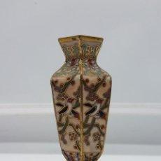 Antigüedades: BELLO VIOLETERO CHINO EN BRONCE Y ESMALTES CERÁMICOS CLOISONNÉ CON MOTIVOS DE AVES Y FLORES .. Lote 89446808