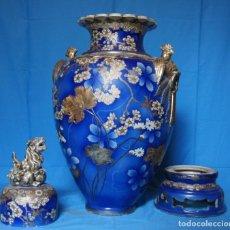Antigüedades: PAREJA DE JARRONES EN CERÁMICA KYO SATSUMA, JAPÓN. Lote 89610396