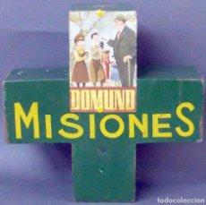 Antigüedades: HUCHA DOMUND MISIONES MADERA FORMA CRUZ. Lote 89665296