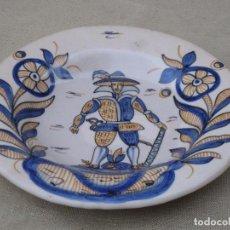Antigüedades: PLATO EN CERAMICA VIDRIADA TRICOLOR, DE TALAVERA DE LA REINA ( TOLEDO ). Lote 89682504