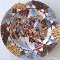 Antigüedades: PLATO ANTIGUO PORCELANA JAPONESA DE SATSUMA 18,5CM. SELLO EN LA BASE.S XIX. Lote 89787168